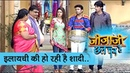 Jijaji Chhat Per Hain Latest Episode 12th oct 2018 | On Location Shoot
