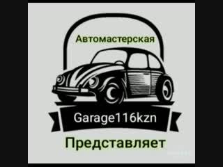 VID_24230510_115304_196.mp4