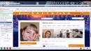 Imacros для приглашения в группу из онлайн одноклассники