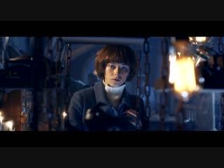 Эбигейл (2019) трейлер-тизер русский язык HD / Александр Богуславский /