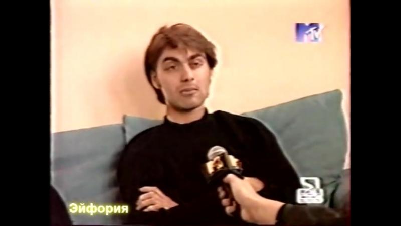 Эрик Чантурия и Павел Есенин (1999)