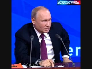 Путин: «Все мои повара - сотрудники ФСО». Президенту задали вопросы о частной военной компании «Вагнера» и Евгении Пригожине.
