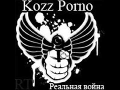 Kozz Porno - Syndikat Skazi Otec