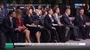 Новости на Россия 24 • Путин: проекты в цифровой экономике надо реализовывать на всем пространстве ЕврАзЭС
