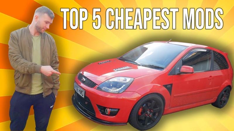 Top 5 Cheapest Performance Mods Fiesta ST