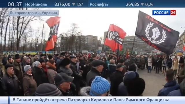 Новости на Россия 24 • В Днепропетровске работники Южмаша вышли на митинг