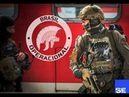 ✠ German Police Special Forces || GSG9, PSA BFE || Bundespolizei
