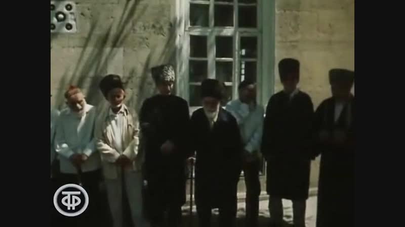 Ислам в СССР 1986