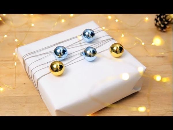 Дарим подарки по-шведски как сделать новогоднюю упаковку. Способ №2