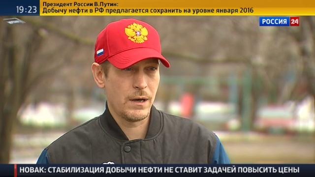 Новости на Россия 24 • Ковальчука отстранили от выступлений в составе СКА