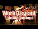 2019 - World Legend. Cham. Dancing. Nepal. Дом Кино 08.06.19. Фестиваль Непала. Культура. Тибет.