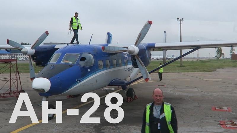 Железногорск-Илимский - Иркутск на Ан-28 СиЛа