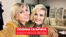 Полина Гагарина поет на китайском в шоу HELLO! Звезды