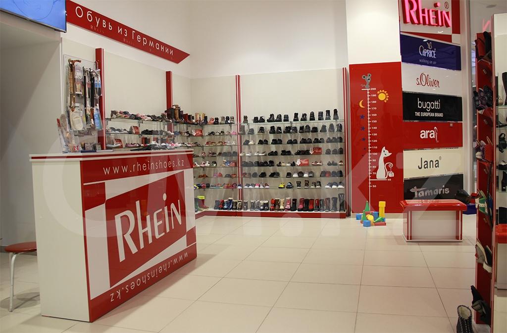 Бутик продажа обуви под ключ Алматы