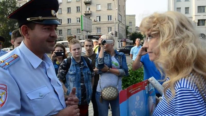 Митинг спящих и разговор с полицией