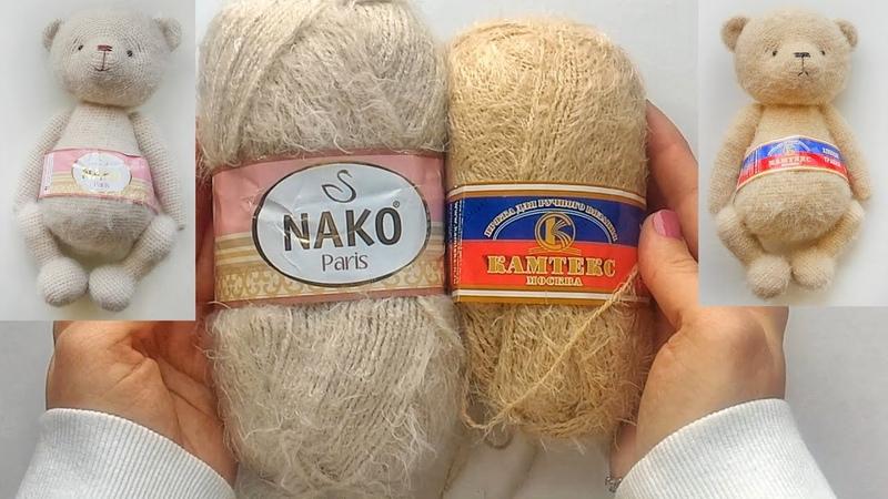 Сравнение пряжи Nako Paris и Травка Хлопок Камтекс.