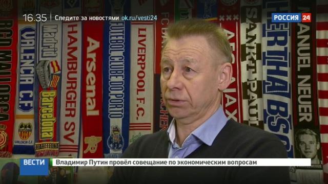 Новости на Россия 24 • Бегун Шубенков подал заявку на выступление под нейтральным флагом