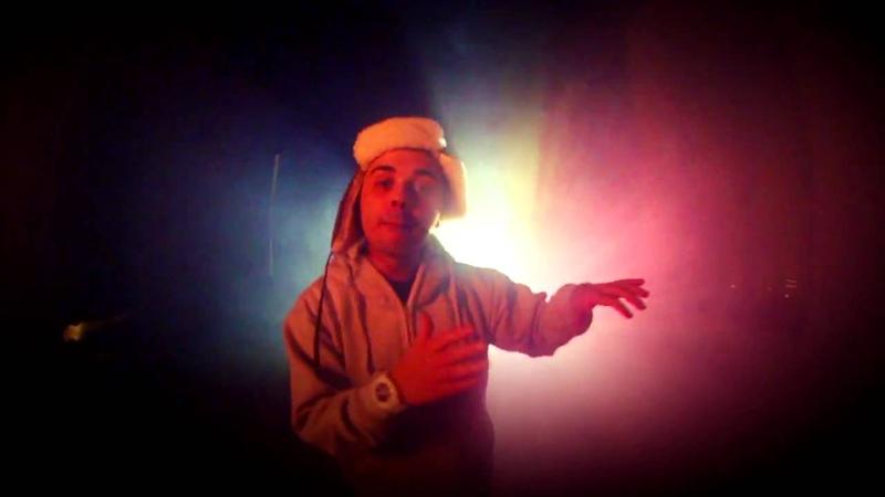 Смоки Мо Шорох в кустах DJ Nik One