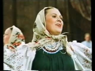 У нашей Кати. Россия. Русские. Хор Пятницкого Pyatnitsky Choir. U Nashei Kati. Russian Spirit