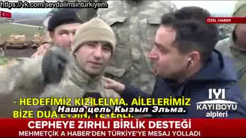 Kahraman Türk ordusu