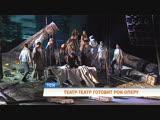 Пермский Театр-Театр представит рок-оперу Иисус Христос - суперзвезда