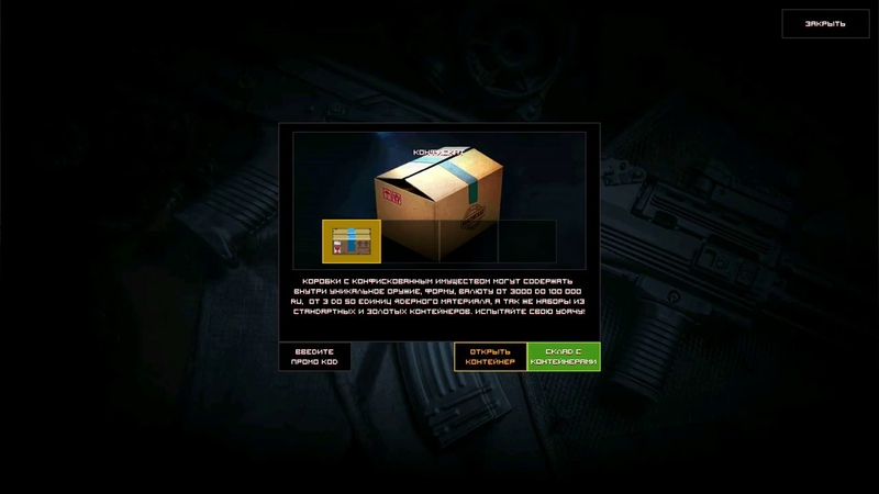 МОЗГ / ОТЬЕЗД: Обзор на хлам из коробки Конфискат