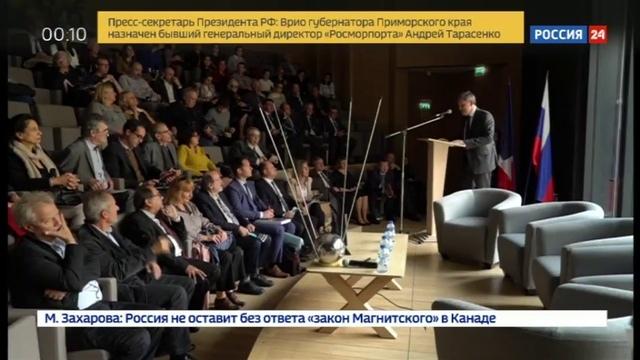 Новости на Россия 24 • Покорители космоса отпраздновали 60-летие запуска первого спутника