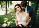 Свадьба Зимятовых