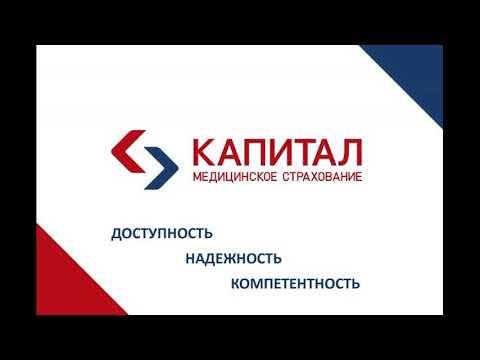 ООО АНДРОМЕД г Рославль Смоленской области