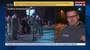 Новости на Россия 24 • В подмосковном Нахабине встречали российских саперов, вернувшихся из Сирии
