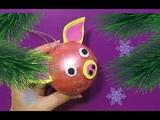 елочные игрушки свинка своими рукамисвинка из шарика лол мастер классновогодний декор 2019 год