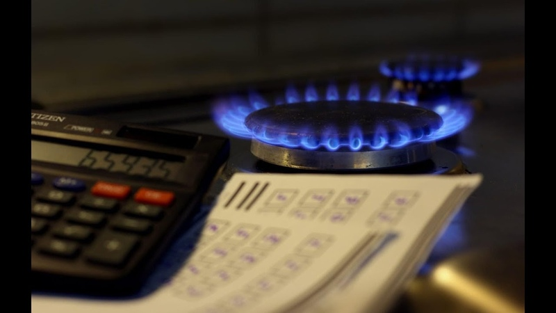 Вместе с квартирой достались и долги за газ