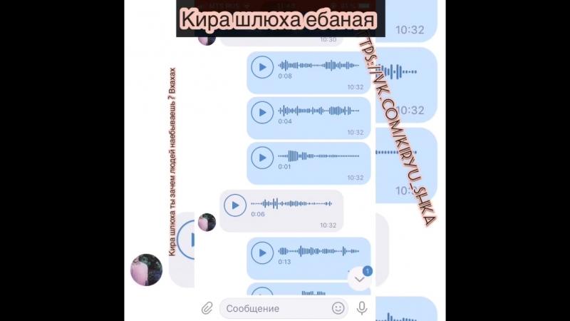 Шкура Калининграда