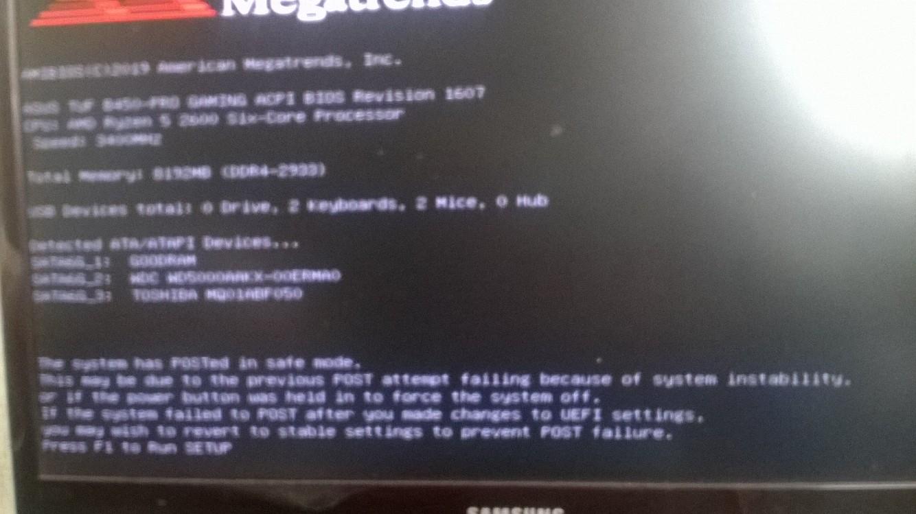 не включается XMP профиль на Ryzen 5 2600 - Разгон
