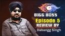 BIGG BOSS 12 Episode 5 Review By Dabangg Singh 21 Sep 2018 Salman khan