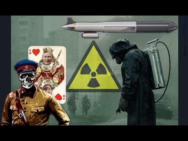 Новая ядерная катастрофа в РФ. Инцидент с путинской ракетой Буревестник SSC-X-9 Skyfall.