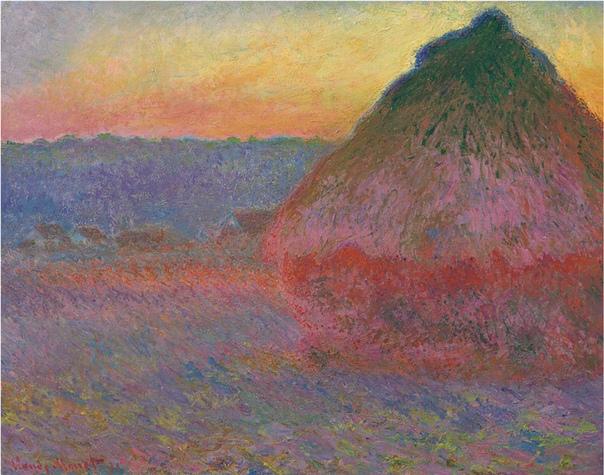 14 ноября 1840 г. родился Клод Моне (ум. 1926) «Моне — это всего лишь глаз, но, Бог мой, зато какой!» Поль Сезанн Высказывания Клода Моне: Я работаю всё время, всё время борюсь с природой. Я не