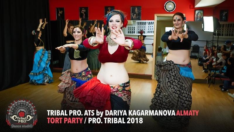 ATS® TRIBAL PRO. by Dariya Kagarmanova Almaty TORT. PARTY 2018