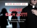 Buchtrailer GNADE EUCH GOTT Kindesmissbrauch in der Katholischen Kirche v Guido Grandt
