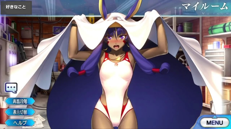 Fate/Grand Order - Nitocris (Assassin) Voice Lines (English Subbed)
