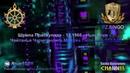 Формы и аватары Бога Шрила Прабхупада 11 1966 Нью Йорк ЧЧ Мадхйа Лила 8 20 172 246