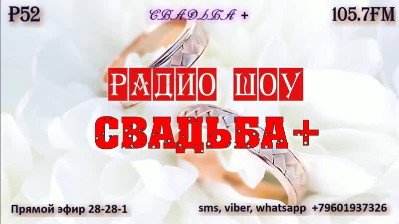 Live: Барахолка г. Чкаловск