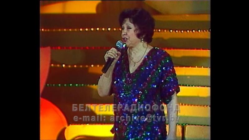 Тамара Миансарова Черный кот Ю Саульский М Танич БТ ММФ Золотой шлягер 1996 год