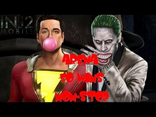 INJECTED played Injustice 2 mobile - Arena Shazam