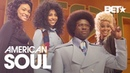 Kelly Price Jason Dirden and Sinqua Walls Share Why You Will Love AMERICAN SOUL American Soul