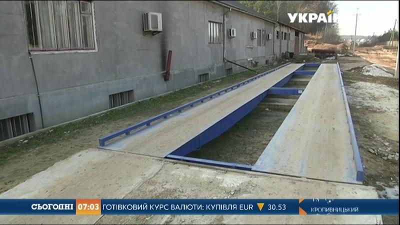 Фермера з Львівщини обважили на мільйон гривень