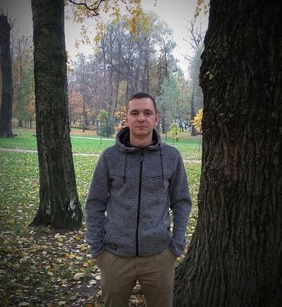 Артур Чалый