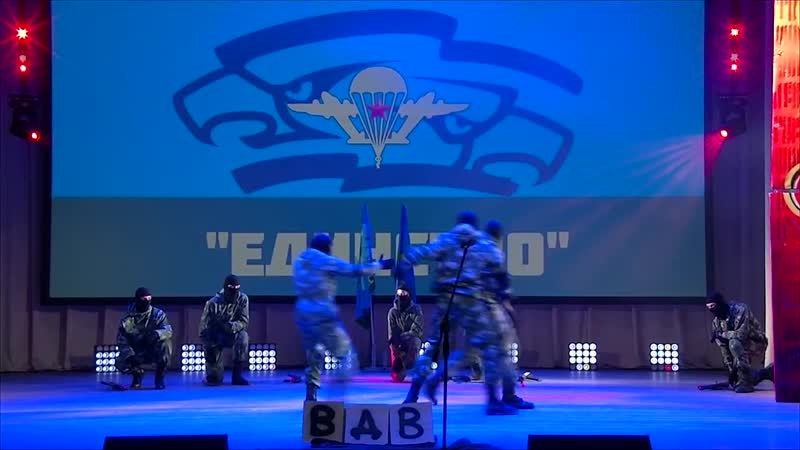 """XVIII Форум молодежи ВПК _""""Единство_"""" показательное выступление"""