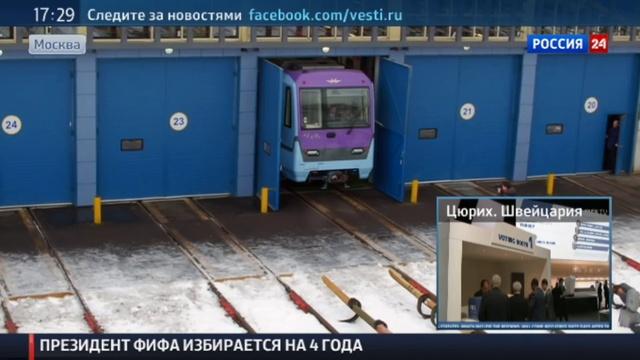 Новости на Россия 24 • Новые стандарты московского метро: тишина и удобство