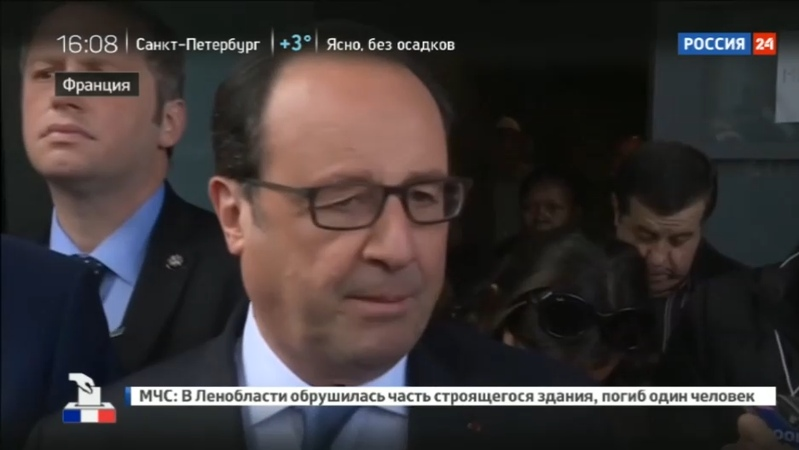 Новости на Россия 24 • Французы голосуют за Свинку Пеппу и Чака Норриса, но лидирует Макрон